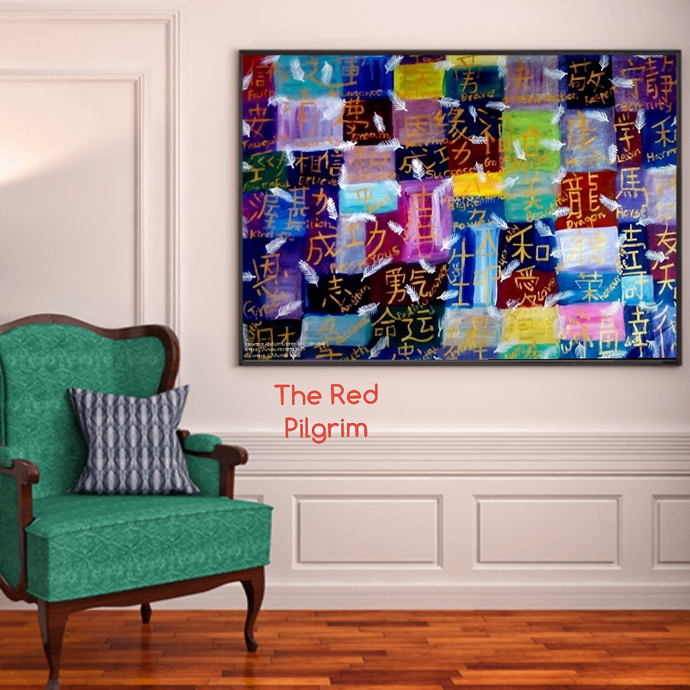 It's a Beautiful Life! Large canvas Chinese calligraphy abstract painting