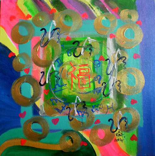 Glowing Goodluck! Sold to Singapore art lover