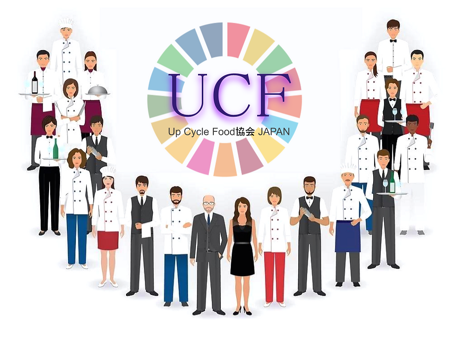 UCF仲間画像.png
