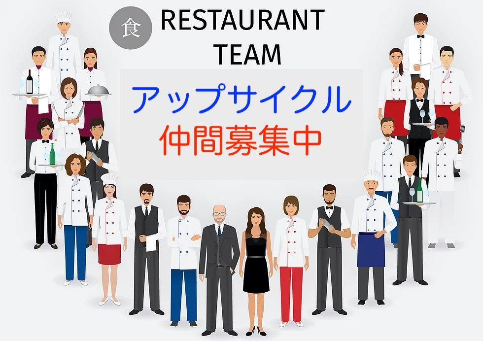 仲間のコピー.jpg