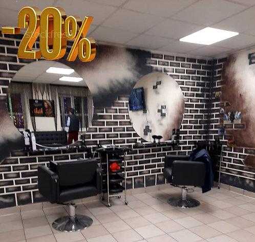 Парикмахерская на Вокзальной 42 -20%