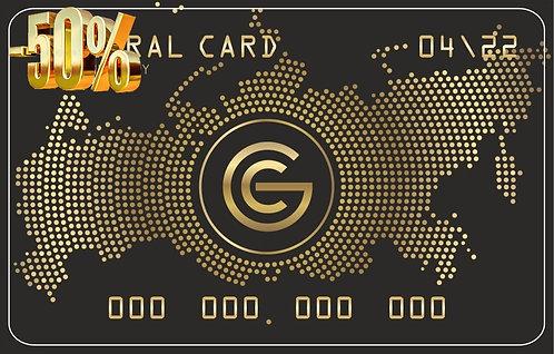 Единая Карта скидок General Card -50 %