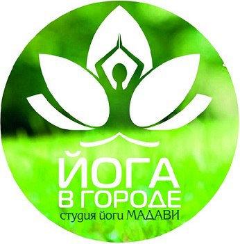 "Йога ""Мадави"" на Рокоссовского."