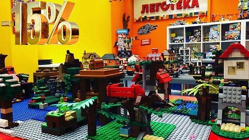 Развлекательный центр «Леготека».