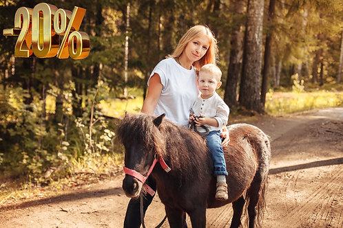 Прогулки на лошадях на Изумрудном озере.