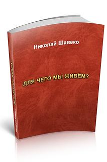 - Обложка ДЧМЖ.png