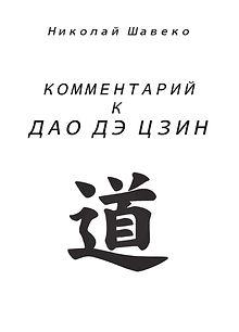 oblozhka_2019_1_page-0001.jpg