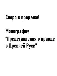 Вступление — копия — копия.bmp