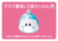 スクリーンショット 2020-05-11 10.18.32.png