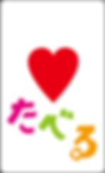 アートボード 77_2x.png