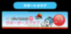 [PC]ishinomakiman_topフッタ背景.png