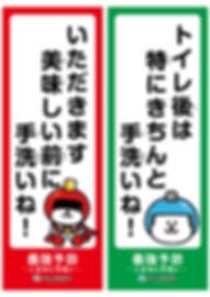 標語2jpeg.jpg