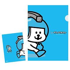 クリアファイル(青).jpg