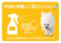 スクリーンショット 2020-05-11 10.18.43.png