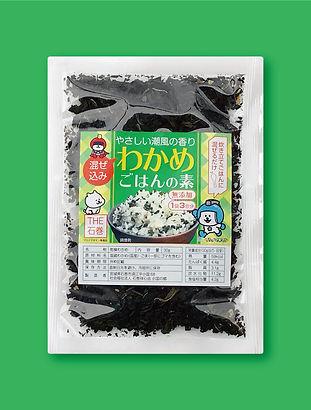 わかめごはんの素商品画像.jpg