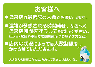 スクリーンショット 2020-05-11 10.18.20.png