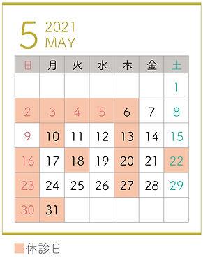 5月カレンダー.jpg