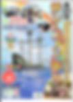 スクリーンショット 2019-05-21 14.44.53.png