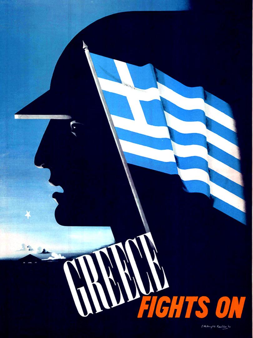 greek-2.jpg