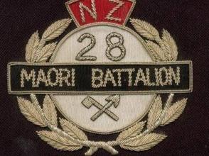 Maori Battalion Patch