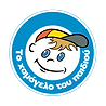 HAMOGELO_logo_Greek.png