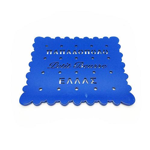 Blue Metallic Coasters titled Petit Beurre Papadopoulou by ceramic artist Christina Morali