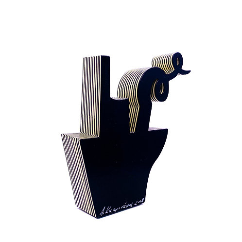 Black And White Striped Boat sculpture by artist Antonis Kastrinakis