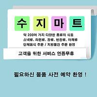 137554_246802_1018.jpg