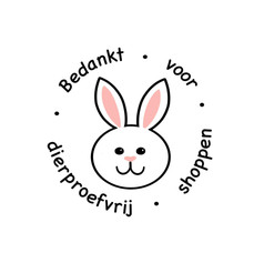 Voor de website van Greenrose Beauty, vegan en dierproefvrije beautyproducten.