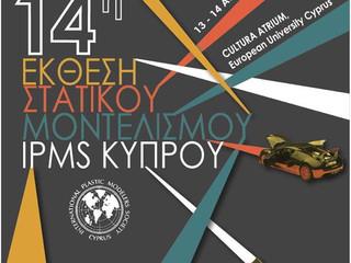 14η Έκθεση και Διαγωνισμός IPMS Κύπρου 13 - 14 Απριλίου 2019 / 14th IPMS Cyprus Exhibition 13 - 14 A