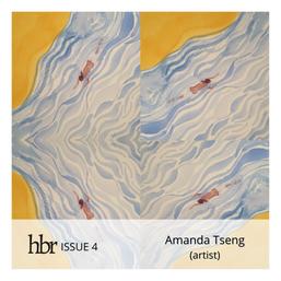HBR4 artist Tseng 1