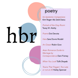 HBR4 Poetry TOC