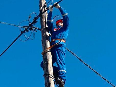 Нестандартное присоединение к электросетям