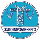 Житомироблэнерго логотип.jpg