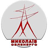 Николаевоблэнерго 300х300.png