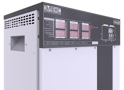 Стабилизатор напряжения трехфазный Герц У 16-3/40 v3.0 (27 кВт) купить в Полтаве