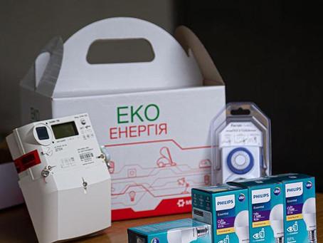«Азовсталь» закупила для работников более 2 тысяч энергоэффективных наборов от YASNO