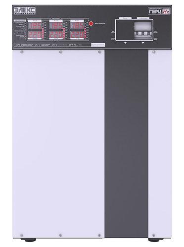 Стабилизатор напряжения трехфазный Герц У 16-3/63 v3.0 (41 кВт)