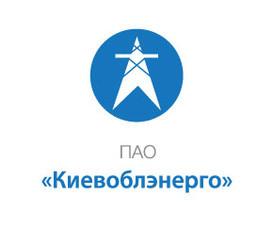 """Карта расположения главного офиса и филиалов (РЭС) ЧАО """"Киевоблэнерго""""."""