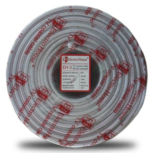 Телевизионный (коаксиальный) кабель RG-6U CCS 102 Cu белый ПВХ EH-3