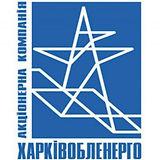 Харьковоблэнерго логотип