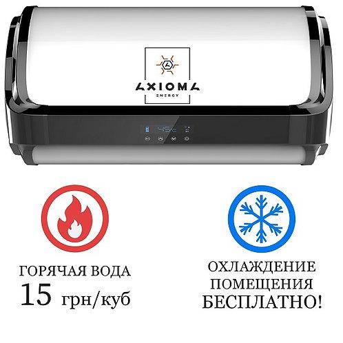 Тепловой насос-бойлер для горячей воды H-WALL80-0.6, AXIOMA energy