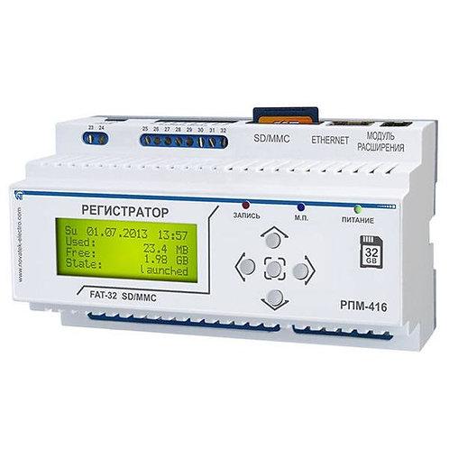 Регистратор РПМ-416