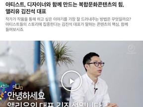 interview!!