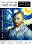 Van Gogh 3D-Art Exhibition in Tokyo, Japan