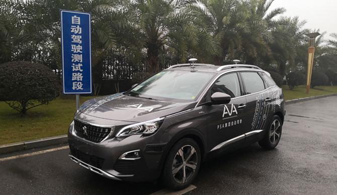 Groupe PSA inicia testes em estrada aberta na China