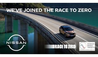 """Nissan adere à """"Corrida para o Zero"""""""