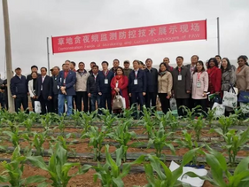Regional Workshop on Sustainable Management of Fall Armyworm in Asia was held in Kunming