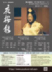 小WEb用表日本語.jpg