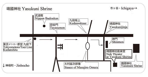 yasukuni 地図.jpg